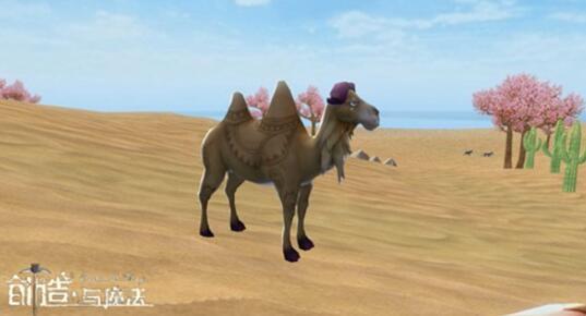 《创造与魔法》绅士骆驼饲料配方介绍