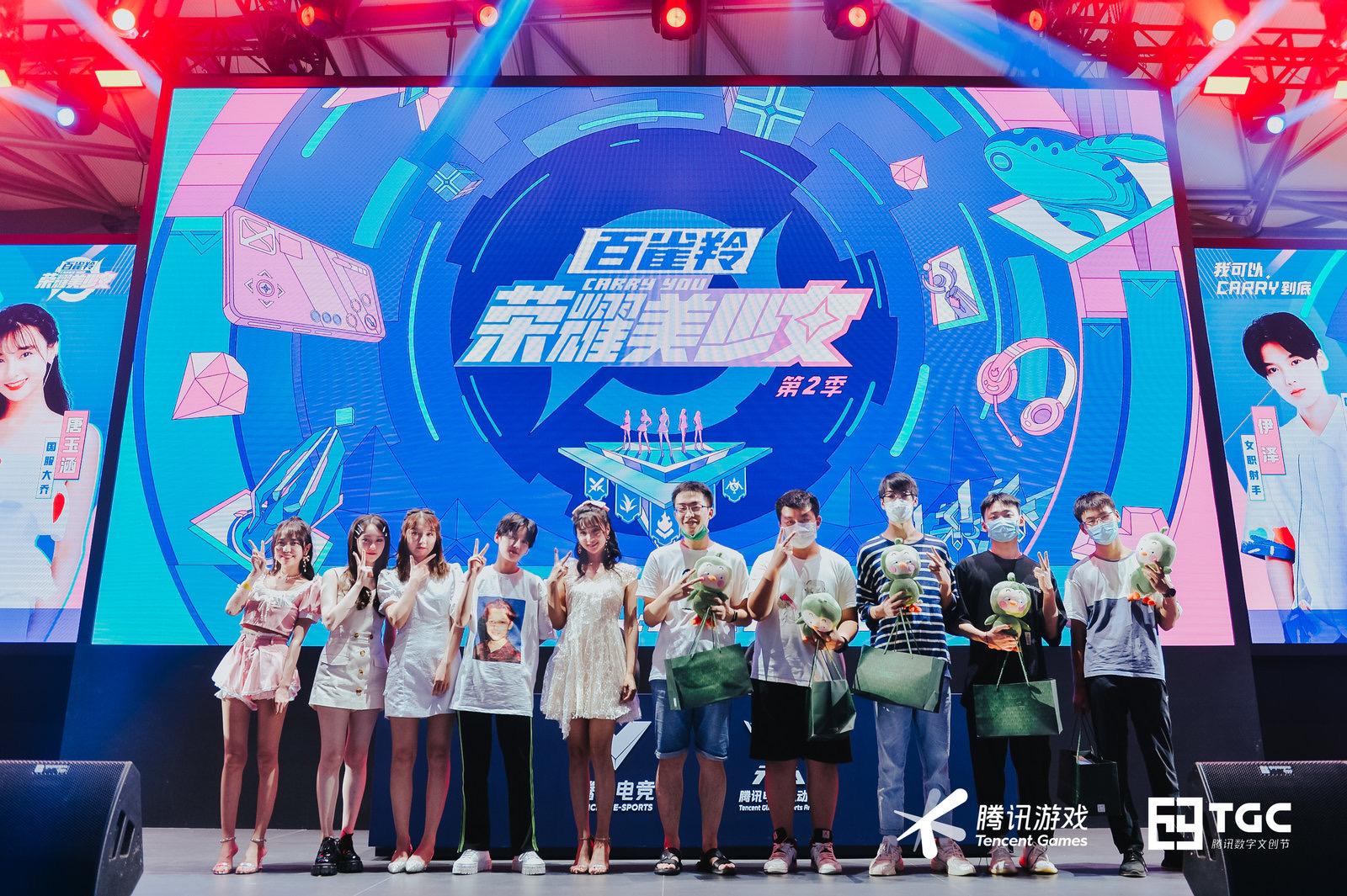 """《王者荣耀》亮相2020China Joy,诸葛亮、李白带你一起逛""""峡谷开放日"""""""