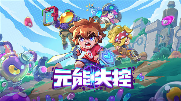 ChinaJoy2020!直击现场,电魂多款热门游戏亮相!