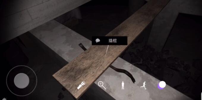 《孙美琪疑案:兰芝》五级线索——撬棍