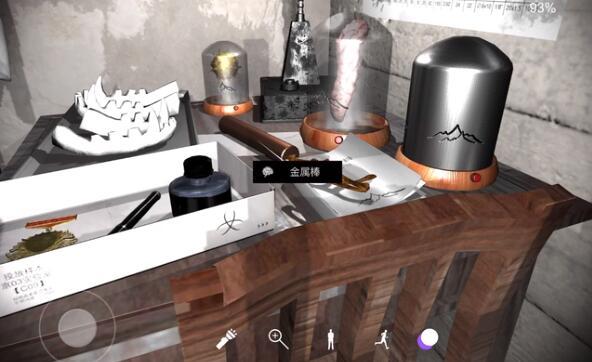 《孙美琪疑案:兰芝》三级线索——金属棒
