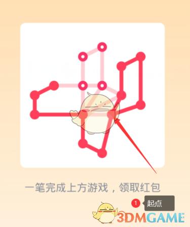 《QQ》一笔画红包关卡24画法介绍