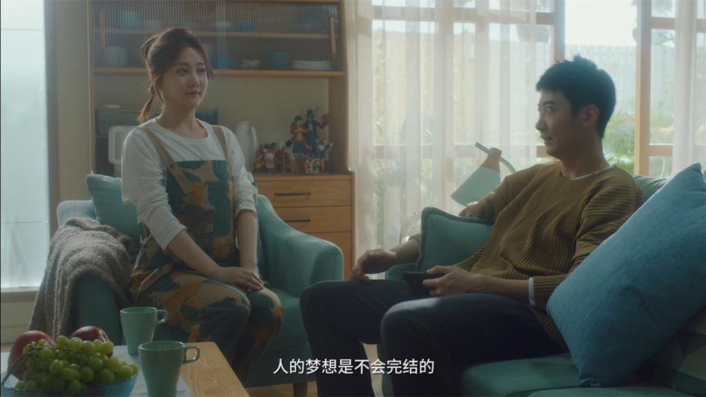 《航海王启航》狂欢节抽限定手办 首部微电影公开