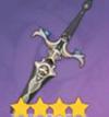 《原神》宗室长剑属性图鉴