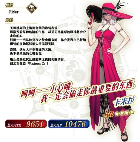 《FGO》限时活动「拜见!拉斯维加斯御前比试~泳装剑豪七色决胜!」开启!
