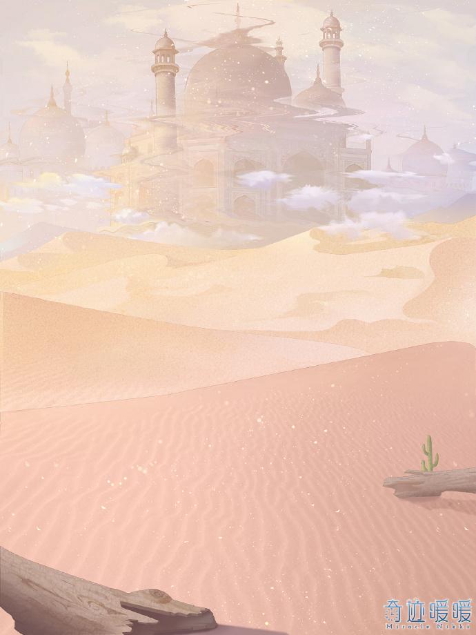《奇迹暖暖》世界巡游全新目的地荒原共和国介绍