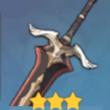 《原神》沐浴龙血的剑属性图鉴