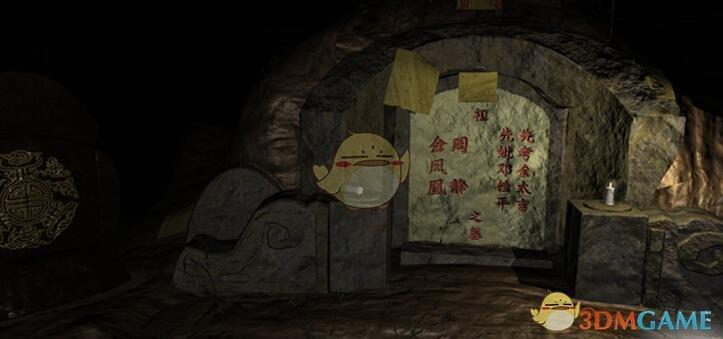 《孙美琪疑案:周芳》攻略线索大全