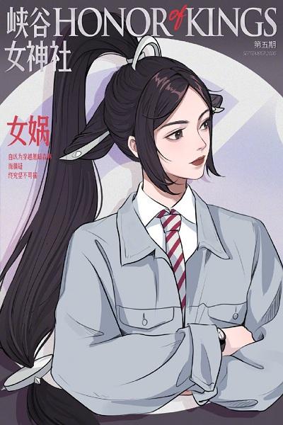 《王者榮耀》峽谷女英雄男裝圖片介紹