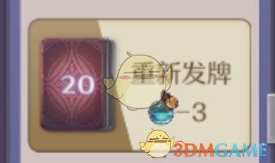 《玛娜希斯回响》元素牌玩法攻略介绍