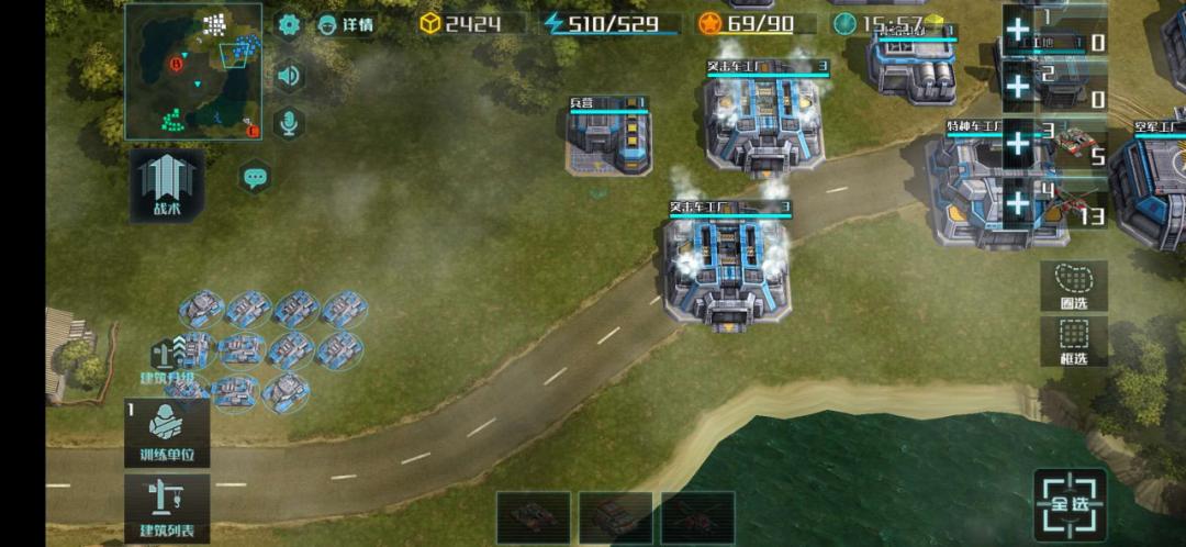 《全球行动》变色龙与能量盾套路介绍