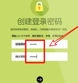 《华为智能家居》路由器密码找回方法