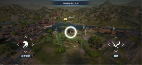 《天涯明月刀手游》悬眼身份玩法攻略
