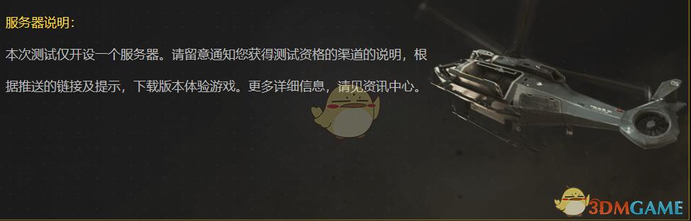 《使命召唤手游》10月20日终极测试配置要求介绍
