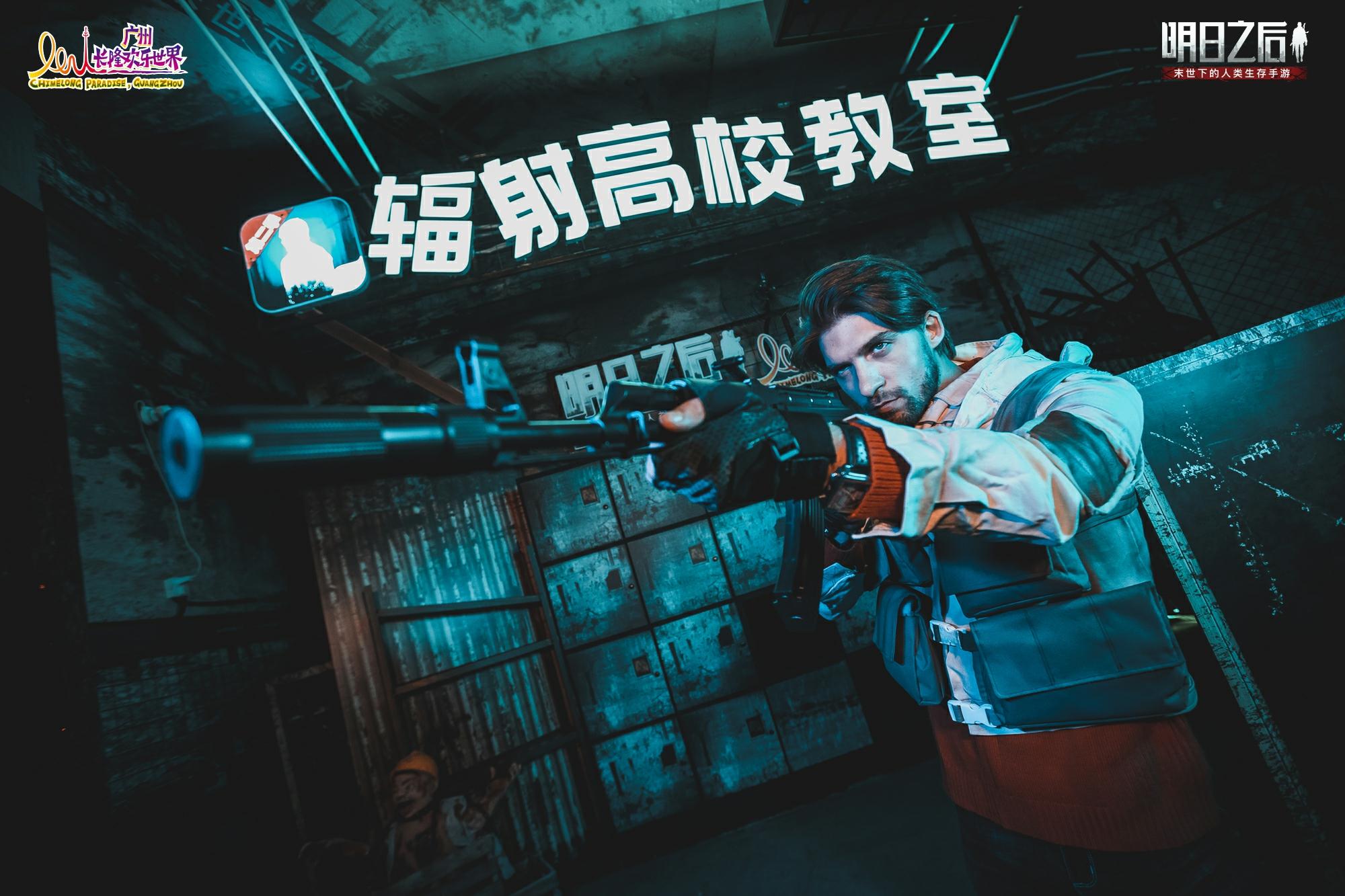 《明日之后》X 广州长隆,线下玩圣节末世之旅开启!