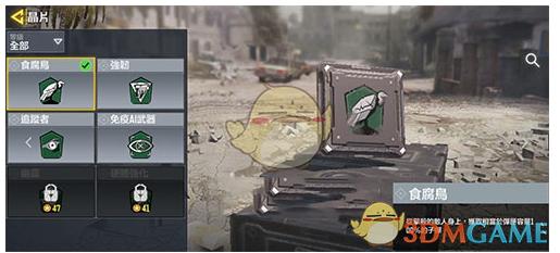 《使命召唤手游》补充弹药方法