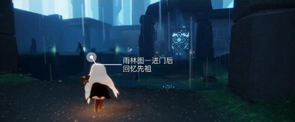 《光遇》11月5号重温先祖回忆位置分享