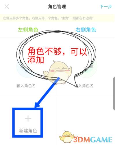 《快点》发布提交作品教程