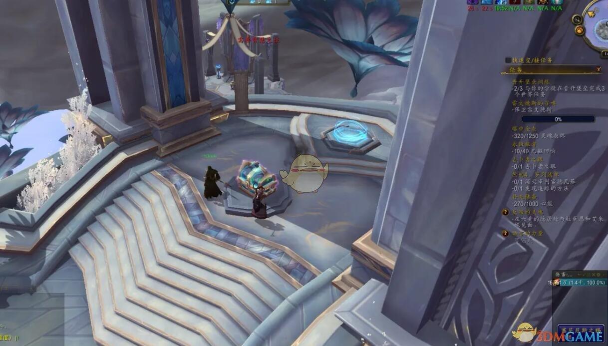 《魔兽世界》9.0智慧之证入手技巧分享