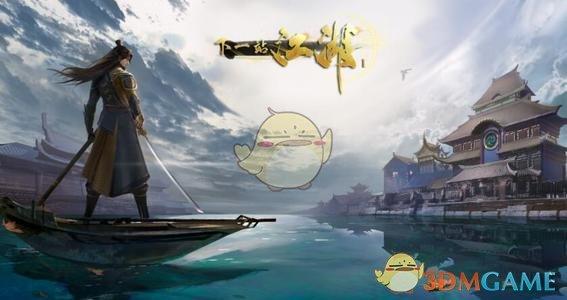 《下一站江湖》新版本心法搭配攻略