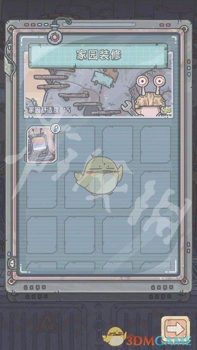 《最强蜗牛》家园装修界面位置介绍