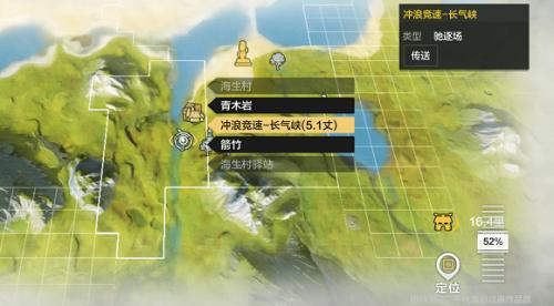 《妄想山海》冲浪竞速活动玩法攻略