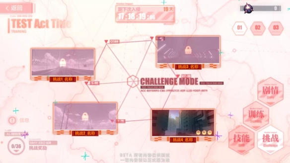 《崩坏3》v4.5EVA联动活动内容一览