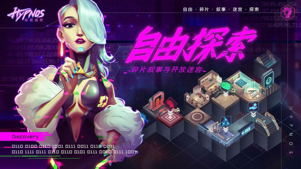 黑客、虚拟现实、人工智能!2021年赛博朋克风格游戏盘点
