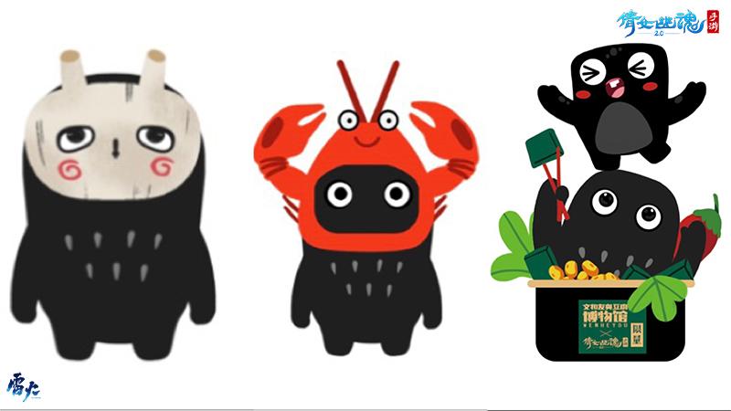 倩女手游x文和友臭豆腐博物馆,开启史上最黑联动!