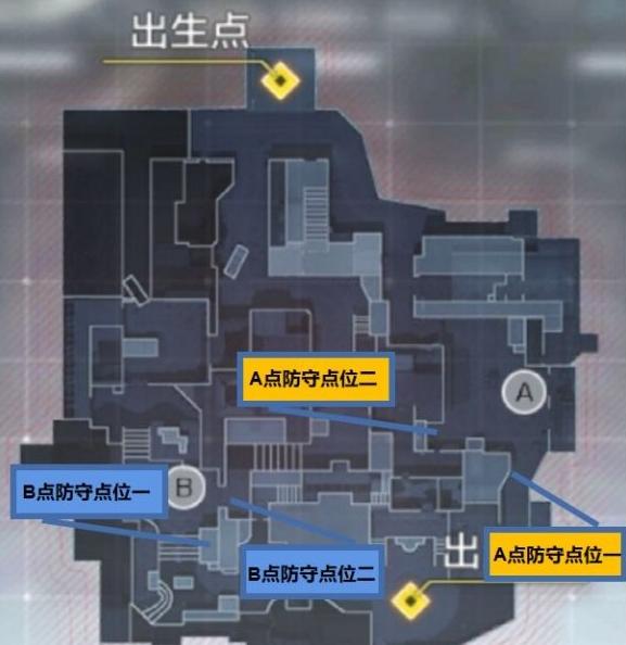 《使命召唤手游》爆破模式突尼斯玩法攻略