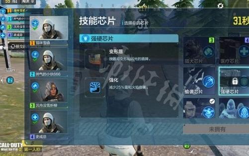 《使命召唤手游》使命战场上线时间介绍