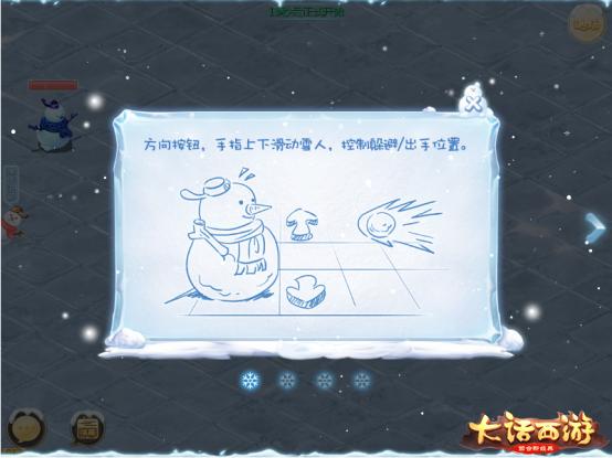 海量福利豪气迎新年!大话手游元旦活动明日开启!