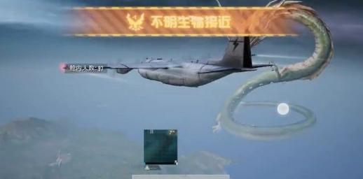 《和平精英》四大神兽上线时间介绍