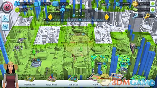 《模拟城市:我是市长》公园系统介绍