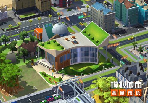 《模拟城市:我是市长》四周年庆典建筑介绍