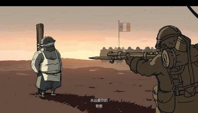 日常安利《勇敢的心:伟大战争》一颗勇敢的心,一场伟大的战争