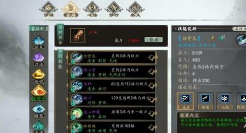 《下一站江湖》阴拳玩法攻略