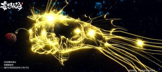 《妄想山海》亿年异兽玄黄父鲵鱼介绍