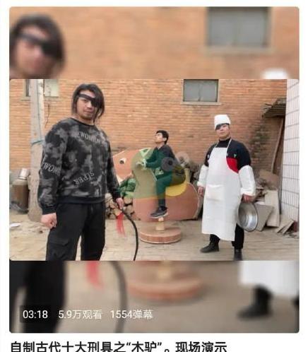 刑部尚书梗意思介绍