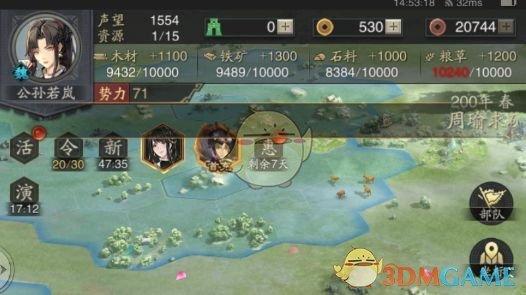 《神将三国》新手玩法攻略介绍