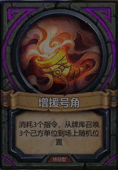 《奇奥英雄传》泛用单卡推荐