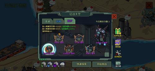 《像素危城》新春版本来袭,全新机甲玩法贺新春!
