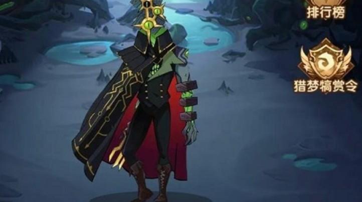 《剑与远征》怪诞魔术师打法攻略