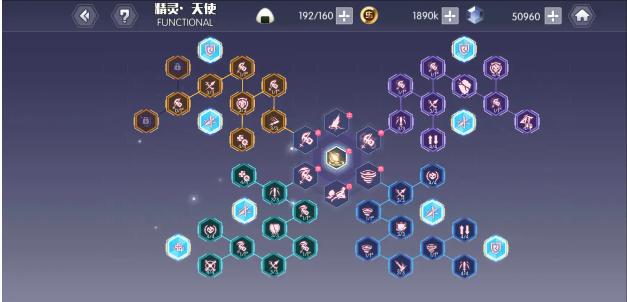 《约战:精灵再临》苍角色玩法攻略介绍