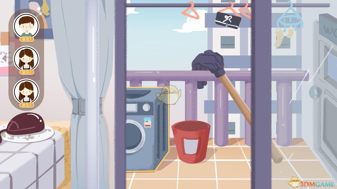 《生活的真相:我们的大学》寝室卫生保持方法介绍