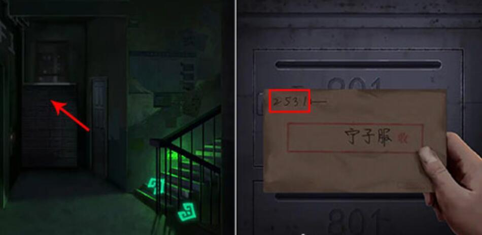 《纸嫁衣》第三章蓝色指针位置介绍