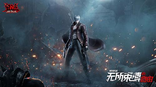 云畅游戏官宣《鬼泣-巅峰之战》iOS预约开放,终极测试即将来临!