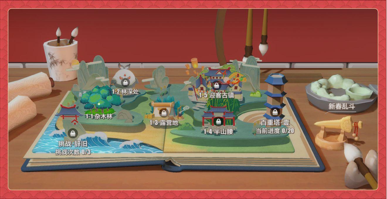 《崩坏3》神州漂流记灵丹位置介绍