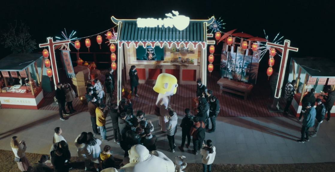 《部落冲突》西安春节活动开幕!就在大唐芙蓉园