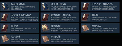 《武侠乂手游》正式上线时间介绍2021